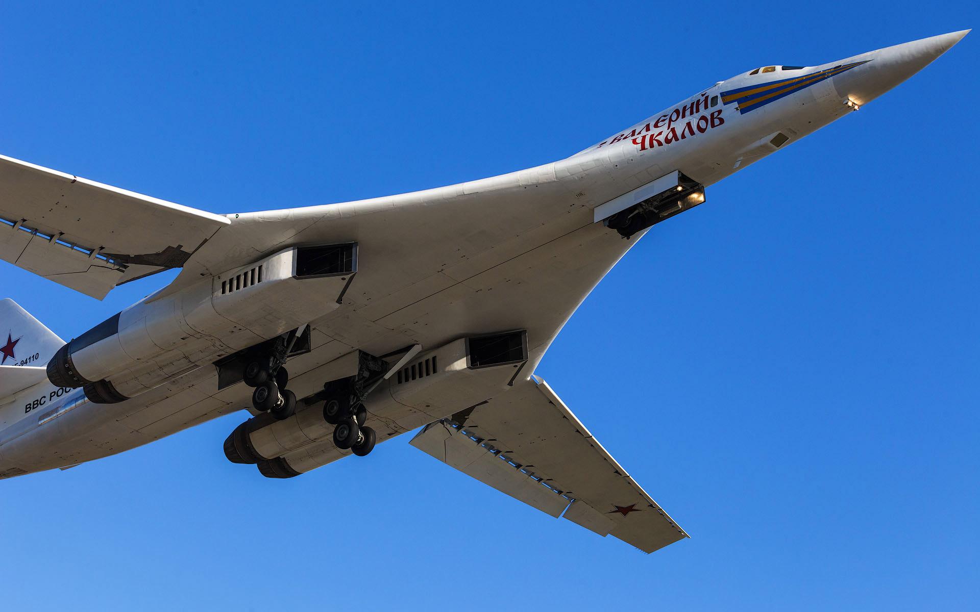 Ту-160 самолет-ракетоносец