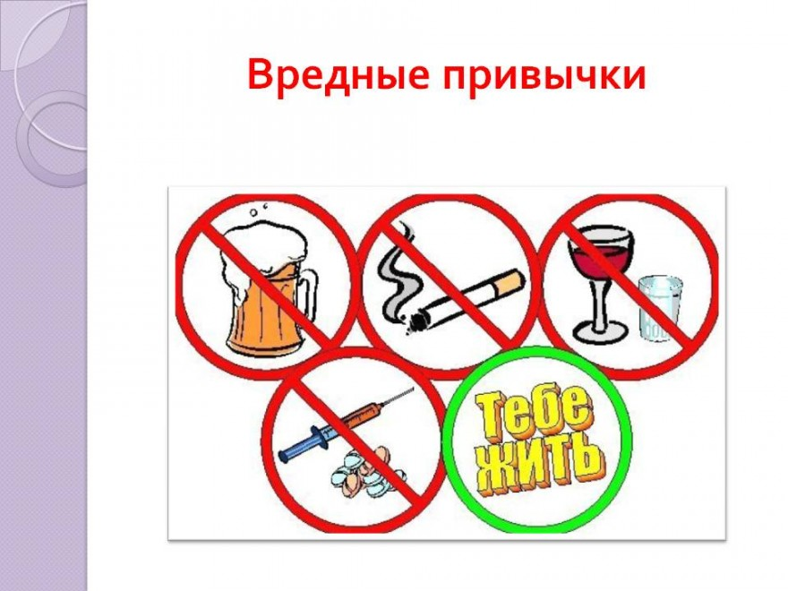 Вяжу для девочек ВКонтакте