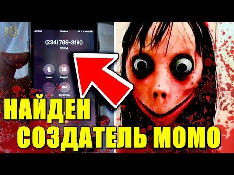 Момо обезврежен: раскрыта тайна опасной игры! Создатель звонка Momo на WhatsApp