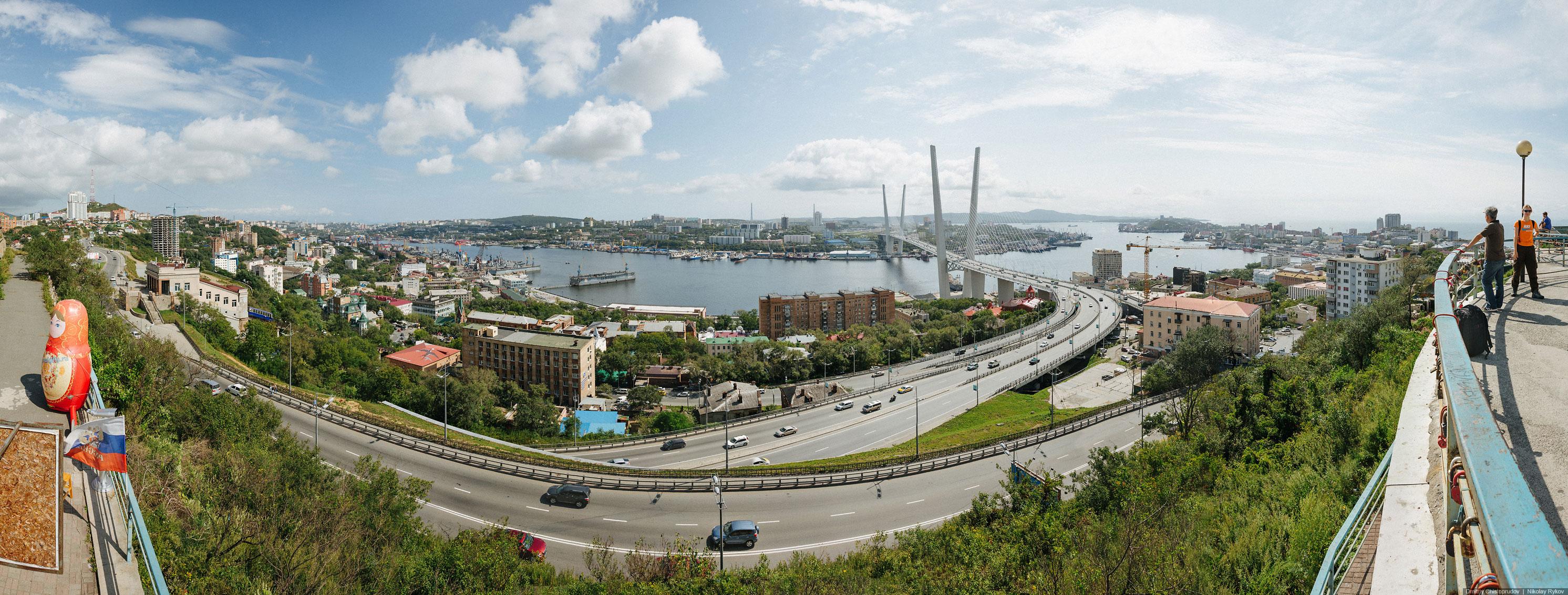 фото панорама улиц владивосток помощники должны